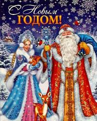 Grosser Tannenbaum mit Weihnachtsshow